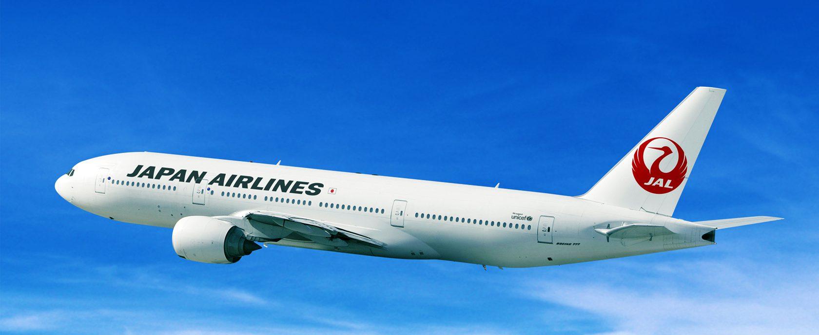 マイルを特典航空券に交換する 国際線 国内線