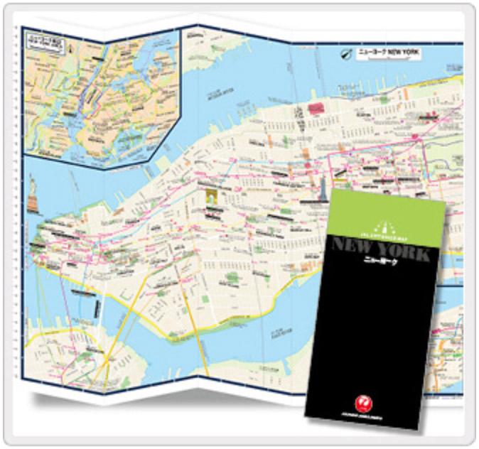 JAL ミニマイル特典 600マイル商品例 CITY GUIDE BOOK