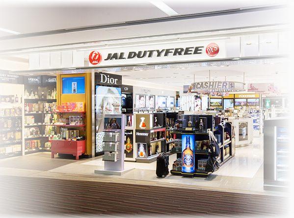 JAL 免税店 DFS