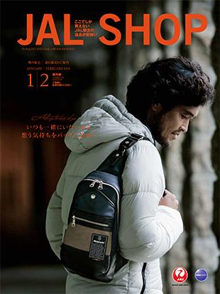 JAL SHOP カタログ