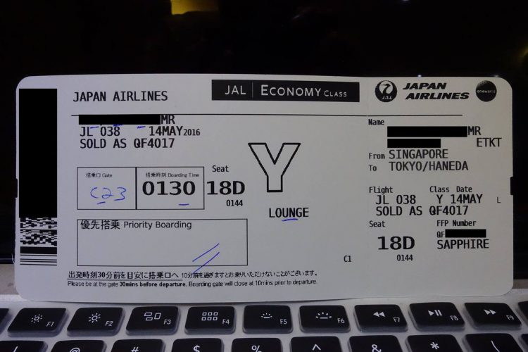 JAL 氏名変更 名前間違い どうすればいい?